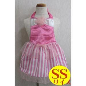 プリンセスエプロン C-SS オーロラ風 SSサイズ FA-2903SS Princess Dress Apron 友愛玩具 コスチューム パーティ ごっこ遊び 女の子 ハロウィン クリスマス 仮装|pinkybabys