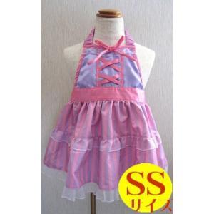 プリンセスエプロン D-SS ラプンチェル風 SSサイズ FA-2904SS Princess Dress Apron 友愛玩具 コスチューム 遊び 女の子|pinkybabys