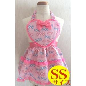 プリンセスエプロン キャンディ SSサイズ FA-2908SS Princess Dress Apron 友愛玩具 コスチューム パーティ 遊び 女の子 ハロウィン クリスマス 仮装|pinkybabys