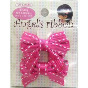 ヘアアクセサリー エンジェルズリボン 2個セット AR-ATWIN001 ヘアクリップ アクセサリー 髪飾り パーティ 発表会 angel ribbon  パパジーノ ゆうパケットOK pinkybabys