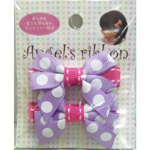 ヘアアクセサリー エンジェルズリボン 2個セット AR-ATWIN011 ヘアクリップ アクセサリー 髪飾り パーティ 発表会 angel ribbon  パパジーノ ゆうパケットOK pinkybabys