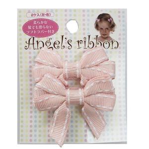 ヘアアクセサリー エンジェルズリボン 2個セット AR-ATWIN007 ヘアクリップ アクセサリー 髪飾り パーティ 発表会 angel ribbon  パパジーノ ゆうパケットOK pinkybabys