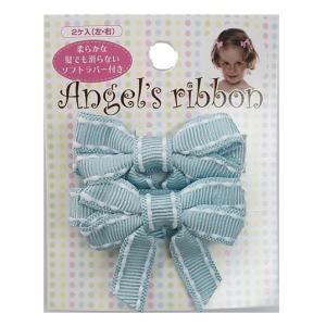 ヘアアクセサリー エンジェルズリボン 2個セット AR-ATWIN008 ヘアクリップ アクセサリー 髪飾り パーティ 発表会 angel ribbon  パパジーノ ゆうパケットOK pinkybabys
