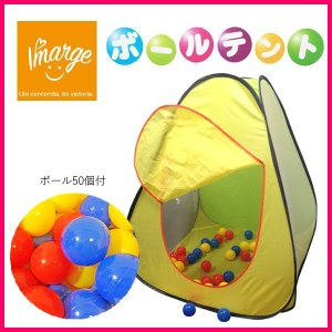 ボールハウス テントハウス ボール50個付 イマージ おもちゃ 遊具 玩具 子供用テント 誕生日 連休 帰省 ボール50個付 ソフトボール pinkybabys