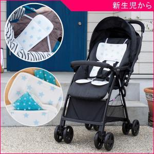 シートクッション エアリーメッシュクッション 保冷ジェル 2個入 ベビーカー ベビーバギー チャイルドシート 赤ちゃん 子供 シートマット 暑さ対策 baby|pinkybabys