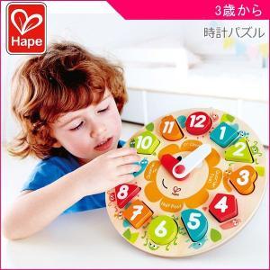 学習玩具 時計パズル E1622A Hape ハペ おもちゃ 木製玩具 子供 キッズ kids 木のおもちゃ 知育玩具 時計 時間 ブロック 誕生日 ギフト プレゼント クリスマス|pinkybabys