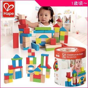 積木 積み木(白木&カラー)50 ハペ Hape おもちゃ 知育玩具 木製玩具 ブロック ベビー キッズ マタニティ ママ 誕生日 ギフト プレゼント お祝い pinkybabys