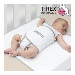 ベビー寝具 スヌーズ うつぶせ防止ベルト snoozzz t-rex 赤ちゃん ベビー 新生児 baby ねんね お昼寝 出産準備 ギフト プレゼント 出産祝 一部地域 送料無料|pinkybabys