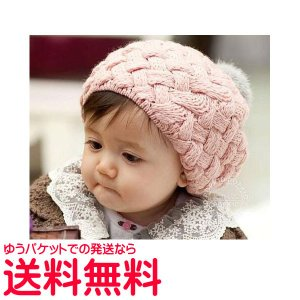 子供服 男女 ニットベレー帽 ニット帽 子供服 キッズ ベビー 秋冬 防寒 防風 かわいい おしゃれ 帽子 マフラー フリーサイズ 送料無料 baby|pinkybabys