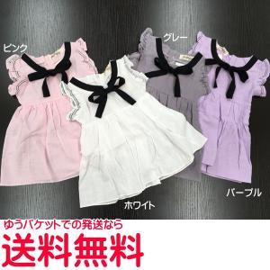 子供服 女 フレアスリーブ リボンワンピース スカート ワンピース 子供服 かわいい 涼しい 春夏 新製品 おしゃれ オールインワン 90 100 110 送料無料|pinkybabys