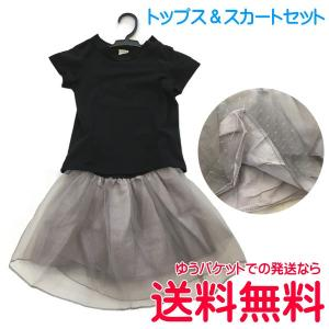 子供服 女 トップス&チュニックスカート 2点セット 子供服 かわいい 春夏 新製品 おしゃれ ベーシック シンプル チュチュ スカート Tシャツ 送料無料 baby|pinkybabys