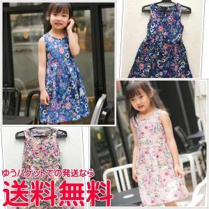 子供服 女 ワンピース ボタニカルデザイン フラワー スカート 韓国子供服 かわいい プチプラ 涼しい 春夏 トップス おしゃれ 100 110 120 130 送料無料|pinkybabys
