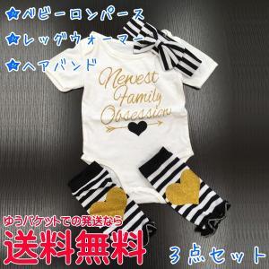 ベビー服 女 ロンパース 3点セット ヘアバンド レッグウォーマー付 子供服 韓国子供服 オールシーズン かわいい 赤ちゃん 80 90 送料無料|pinkybabys
