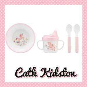 Cath Kidston キャスキッドソン ベビー ユニコーン 食器セット ピンク 女の子