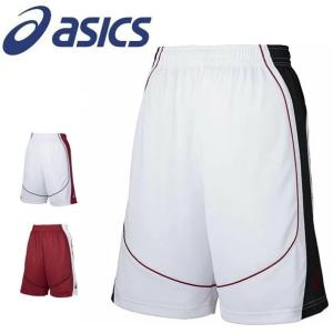 ASICS アシックス バスケット パンツ バスパン  XB1860 エリート ショーツ メンズ ハ...