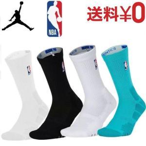 ナイキ エリート クイック クルー NBA ソックスは足元を涼しく快適にキープ。  試合に集中し続け...