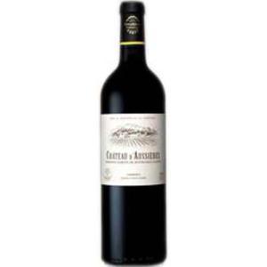 シャトー オーシエール 2017 ドメーヌ ド オーシエール 750ml 赤ワイン フランス ラングドック・ルーション pinotnoirwine