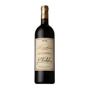 フォー アポッスルズ 2014 プロヴィダンス 750ml 赤ワイン ニュージーランドワイン オークランド|pinotnoirwine