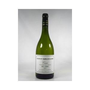 カシー ブラン キュヴェ ベル アルム 2015 クロ サント マグドレーヌ 750ml 白ワイン フランス プロヴァンス|pinotnoirwine