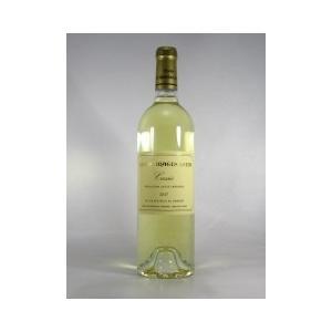 カシー ブラン 2017 クロ サント マグドレーヌ 750ml 白ワイン フランス プロヴァンス|pinotnoirwine