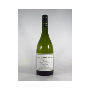 カシー ブラン キュヴェ ベル アルム 2016 クロ サント マグドレーヌ 750ml 白ワイン フランス プロヴァンス|pinotnoirwine