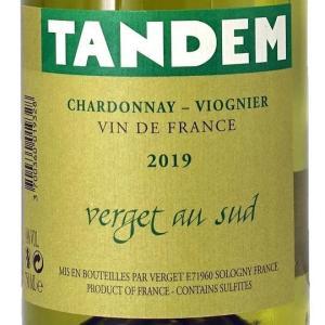 タンデム・シャルドネ・ヴィオニエ 2019 ギュファン・オ・シュッド 750ml 白ワイン フランス ラングドック pinotnoirwine