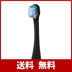 ◆イオン用マルチフィットブラシ  ◆歯面 噛み合わせ面をしっかり磨き、ツルツルの歯に  ◆2本入  ...