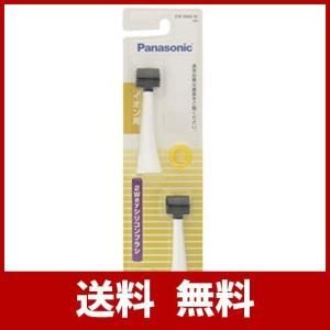 音波振動とシリコンの組合せで、歯ぐきを心地よく刺激します。EW-DL41・DL42・DL43付属品と...