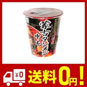 東京板橋区に本店を構える人気ラーメンチェーン店  蒙古タンメン中本の 激辛スープと太い麺を再現したカ...