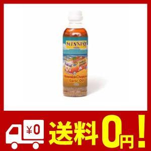 商品名:ハワイアンチョップドガーリックオイル 名称:調味油 原材料名:食用植物油脂、にんにく、乾燥に...