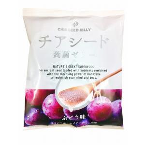 ホワイトデー 健康 ゼリー スーパーフード 低カロリー 誕生日 ぶどう味 チアシード蒟蒻ゼリー 057|pion-net
