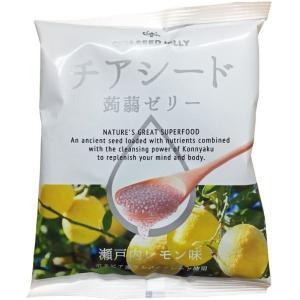 健康 ゼリー スーパーフード 低カロリー お中元 瀬戸内レモン味 チアシード蒟蒻ゼリー