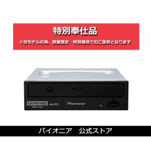 キャンペーン:BDR-211JBK 【Ultra HD対応】コストパフォーマンスに優れた高精度16倍...