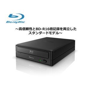 外付けBDドライブ BD-R16倍速記録対応 Windows Mac対応 BDR-X12JBK