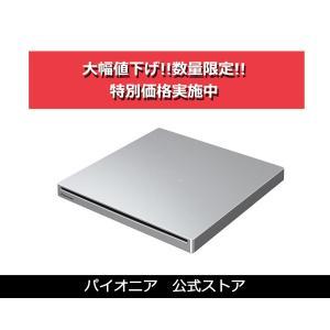 BDR-XU03J【Ultra HD非対応】スロットローディング型。世界最小・最薄コンパクトサイズ。...