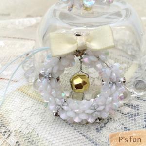 fanfanビーズキット  クリスマスミニツリー&リース ホワイト  |pioneer21ya|03