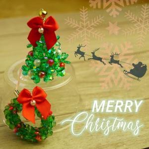 fanfanビーズキット  クリスマスミニツリー&リース グリーン  |pioneer21ya