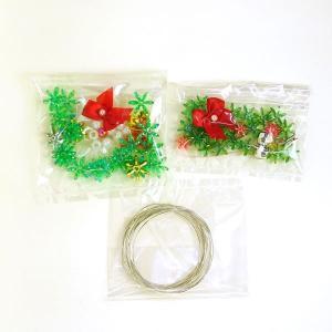 fanfanビーズキット  クリスマスミニツリー&リース グリーン  |pioneer21ya|03
