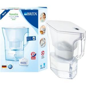 BRITA(ブリタ)ポット型浄水器2.3L(浄水容量1.3L...