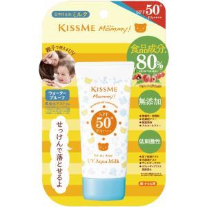 マミー UVアクアミルク 50gの関連商品9