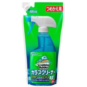 「ジョンソン スクラビングバブル ガラスクリーナー つめかえ用 400mL」は、 汚れにはりつく洗浄...