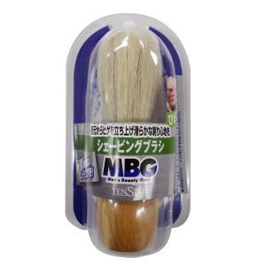 「MBGシェービングブラシ(MBG2-16)」は厳選した良質な豚毛を使用し、 細部まで気を配って仕上...