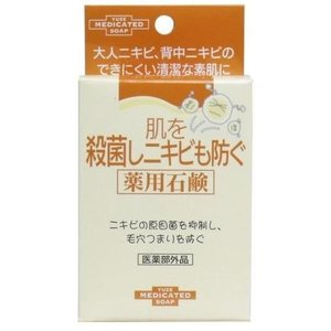 ユゼ肌を殺菌しニキビも防ぐ薬用石鹸 110g...