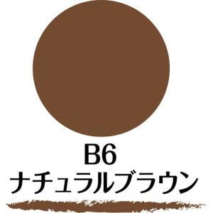サナ ニューボーン WブロウEX N B6 ナチュラルブラウン piony 03