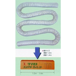 クリモトコンパクトサイレント Nタイプφ150 (定尺10m) 【ケース梱包】【消音ダクト】【不燃材料】|pipeshop-y