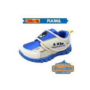 プラレール キッズ 2WAY スニーカー E7 かがやき 16185 男の子 子ども 靴 子供靴 新...