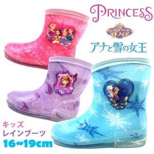 ディズニー アナと雪の女王 キッズ レインブーツ 7403 Disney 女の子 子ども キッズシュ...