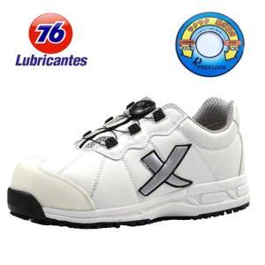 安全靴 76 メンズ リール スニーカー WH 76-3039-01 セーフティシューズ