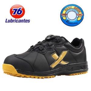 安全靴 76 メンズ リール スニーカー BK  76-3039-02 セーフティシューズ