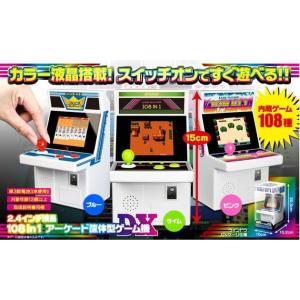 108ゲーム 内蔵 アーケード 筐体型 ゲーム機 2.4インチ 8ビット コントローラー ゲームセンター ジョイスティック ビデオゲーム テトリス レトロゲーム